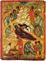 Troitskiye tabletki - Nativity of Jesus.jpg