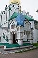Tsarskoe Selo Alexandrovsky Park (14 of 26).jpg