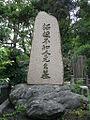 TsugeFujito20110802.jpg