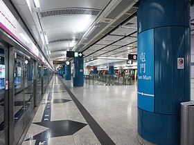 Tuen Mun Station 2013 08 part1.JPG