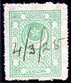 Turkey1925Sul6179.jpg