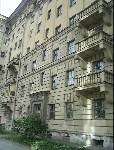 File:Tverskaya ulitza san petersburgo.JPG