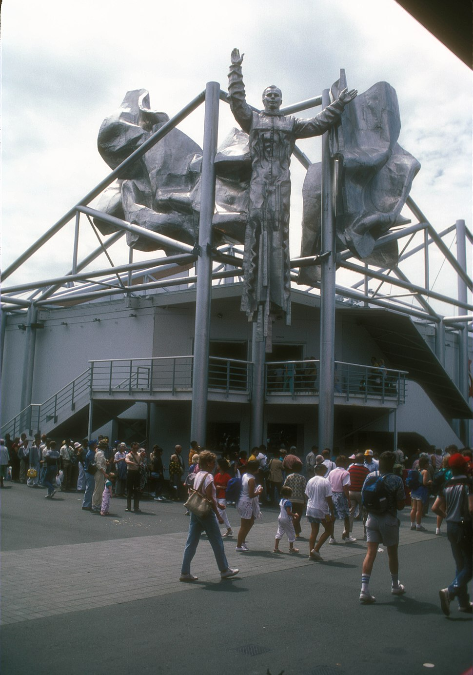 U.S.S.R. PAVILION AT EXPO 86, VANCOUVER, B.C.