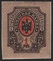 UA stamps 000001.jpg