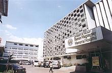 Uerm Memorial Hospital Bed Capacity