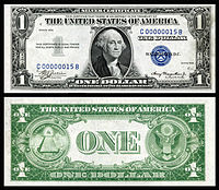 1 Silver Certificate Series 1935 Fr1607 Depicting George Washington