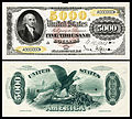 US-$5000-LT-1878-Fr.188-PROOF.jpg