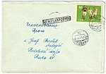 USSR 1957-01-08 cover Moscow-Prague.jpg
