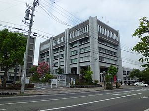 Ueda, Nagano - Ueda City Hall