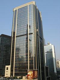 United Centre