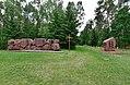 Upamiętnienia w miejscu straceń Treblinka.jpg