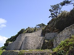 Urasoe Youdore - The royal tomb of the Ryukyu king.jpg