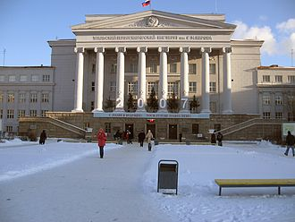 Ural State Technical University - Image: Ustu day 1