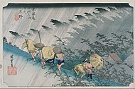 Utagawa Hiroshige (the first) - Shono from the Fifty-three Stations on Tokaido Highway, Hoeido version - Google Art Project.jpg