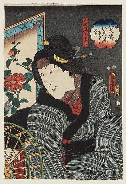 utagawa kunisada - image 2