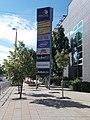 Vértes Center sign, 2017 Tatabánya.jpg