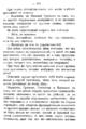V.M. Doroshevich-Collection of Works. Volume IX. Court Essays-169.png