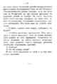 V.M. Doroshevich-Collection of Works. Volume IX. Court Essays-181.png