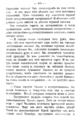 V.M. Doroshevich-Collection of Works. Volume IX. Court Essays-185.png