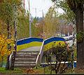 V.Stus square garden, Kiev5.JPG