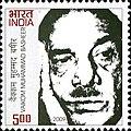 Vaikom Muhammad Basheer 2009 stamp of India.jpg