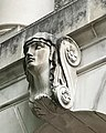 Vesta Figure head west wing WV Capitol building.jpg