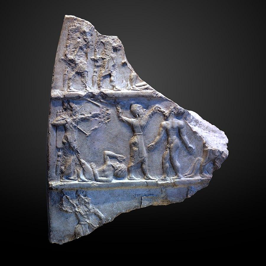 Victory stele-AO 2678