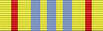 Vietnam Armed Forces Honor Medal Ribbon.png