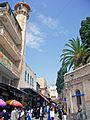 View N down Via Dolorosa from Al-Wadha Gai Street.jpg