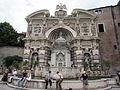 Villa d'Este din Tivoli - Fontana dell'organo3.jpg