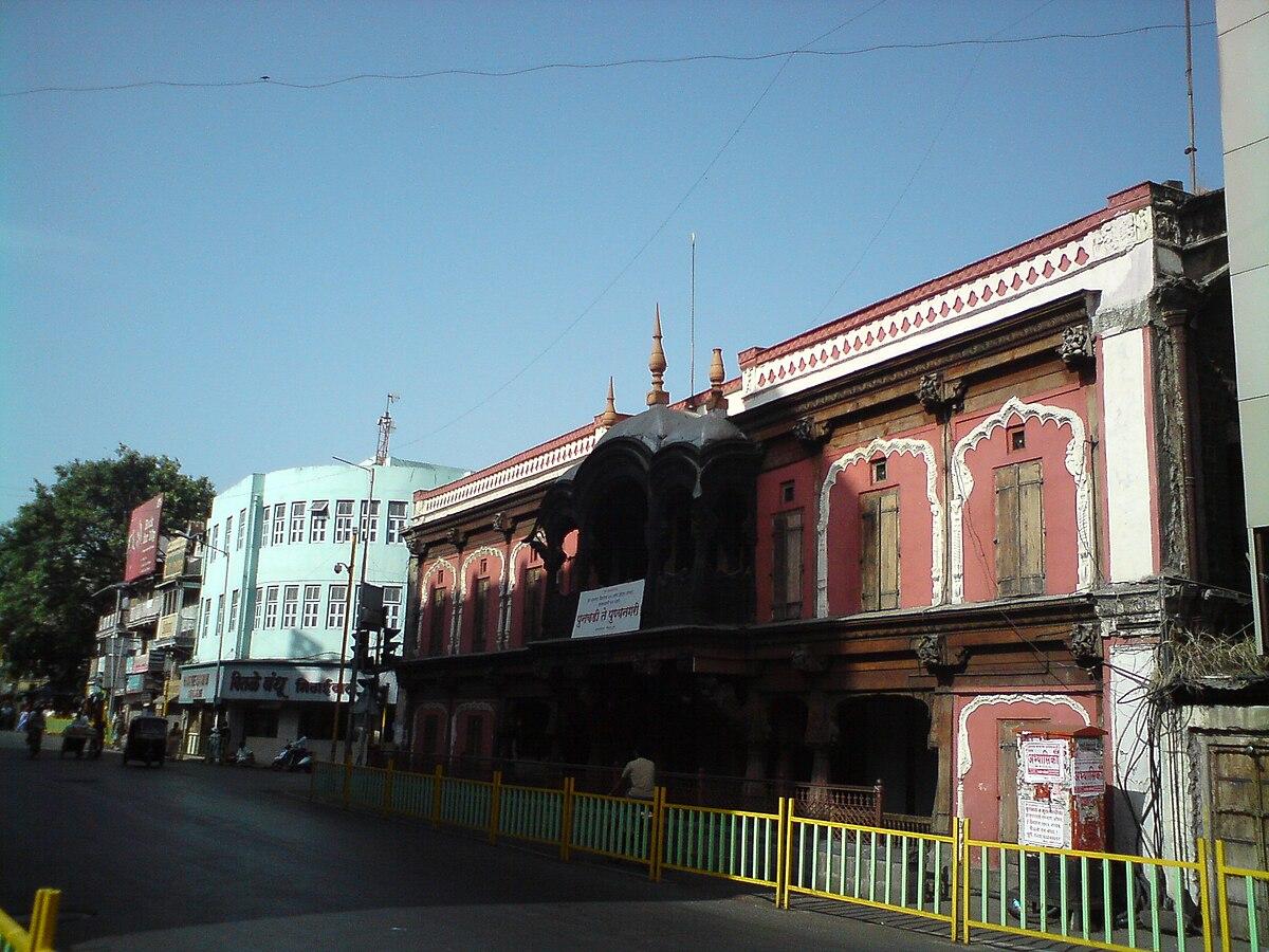 Vishrambaug Wada Wikipedia