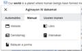 VisualEditor Citoid Inspector Manual-ilo.png