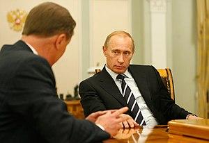 Vladimir Putin GLONASS October 2008-1.jpeg