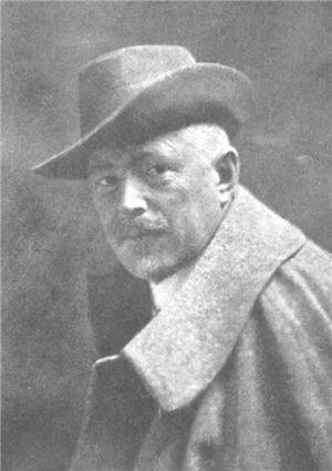 Władysław Horodecki - Image: Vladyslav Horodećkyj