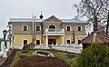 Voskresenskoye ParochialSchool 003 3006.jpg