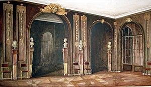 Vyshnivets Palace - Image: Vyshnivec 05