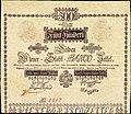 WSB 500 Gulden 1784 obverse.jpg