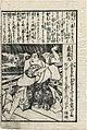 Wa-Kan hyakunin isshu Wa-Kan hyakunin isshu. Zen Wa-Kan hyakushu Wakan hyakunin isshu Wakan hyakunin isshu. Zen Wakan hyakushu (Page 115) (20640303156).jpg