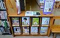 Wakabayashi LLC Library ac (5).jpg