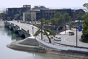 Wakayama, Wakayama