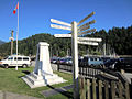 War Memorial at Snug Cove (6073957461).jpg