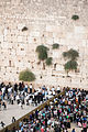 Western Wall - women and men sides.jpg