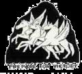 Western flying training command emblem.png