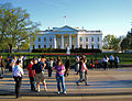 White house tourists (3451234051).jpg