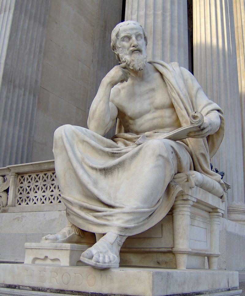 مجسمه مدرن هرودوت در مجلس وین