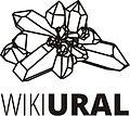 WikiUral Logo En.jpg
