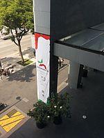 Wikimania 2015-Tuesday-Banner outside (1).jpg