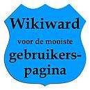 Wikiward gebruikerspagina.jpg