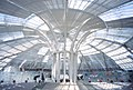Within the dome structure, Yamanashi Fruit Museum and Garden, Japan.jpg
