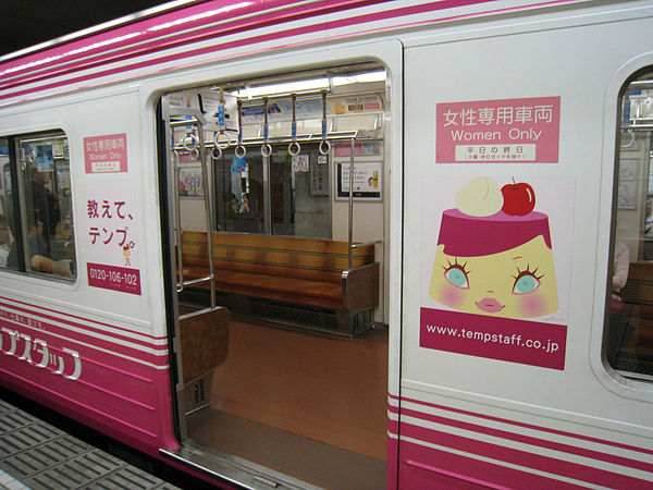 A women-only train car in Japan, to prevent groping (sexual harassment) of women by male passengers
